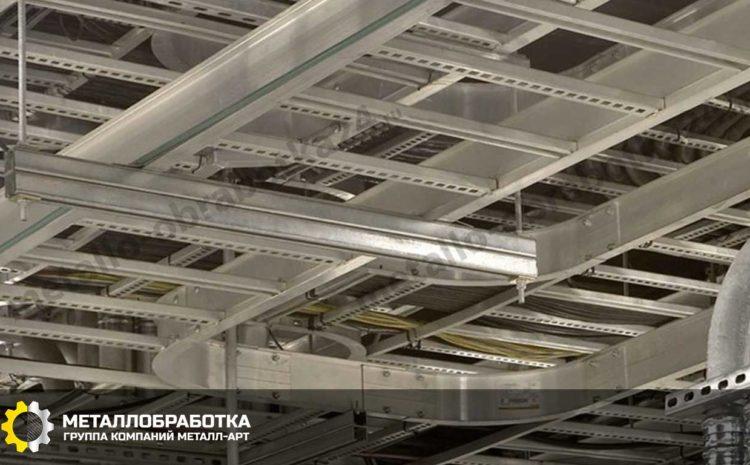 kabelnyy-lotok-metallicheskiy (1)