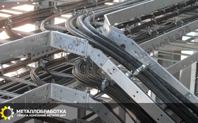 kabelnyy-lotok-metallicheskiy (2)