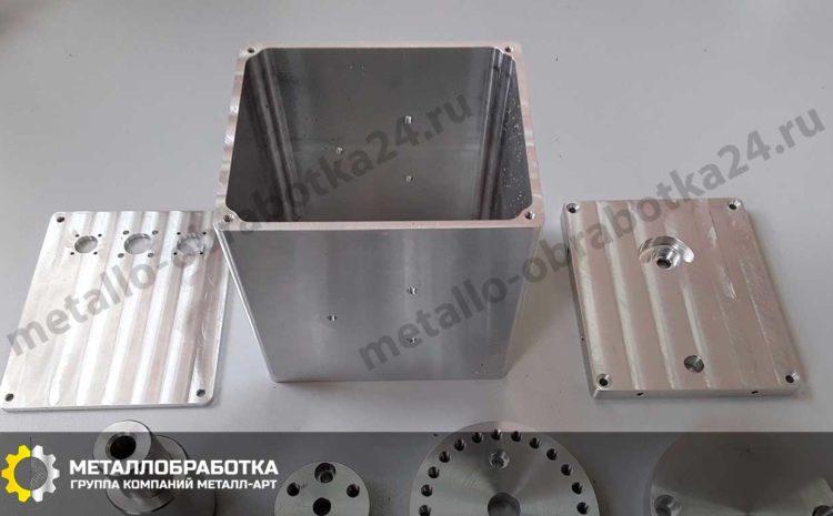 korpusa-dlya-rea-alyuminievye-1