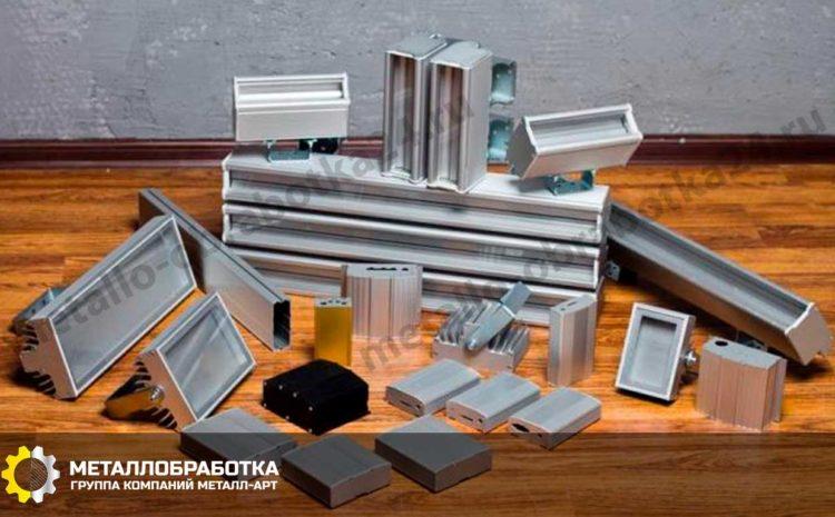 korpusa-dlya-rea-alyuminievye-6