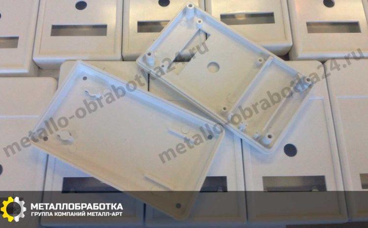 korpusa-dlya-rea-plastikovye-6