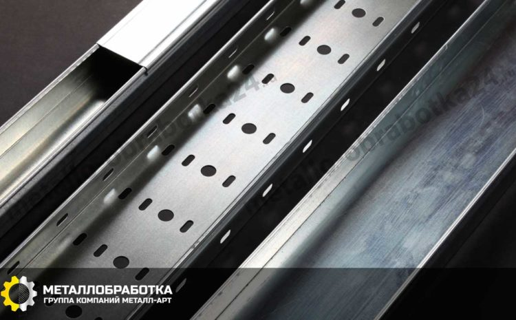 lotok-elektricheskiy-metallicheskiy (1)