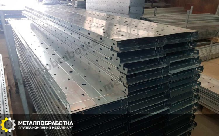 lotok-elektricheskiy-metallicheskiy (3)