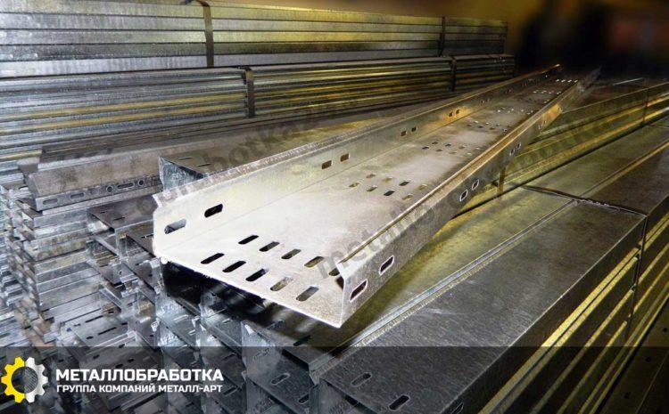 lotok-elektricheskiy-metallicheskiy (4)