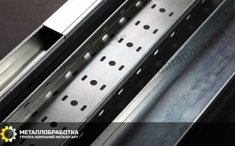 lotok-metallicheskiy (3)