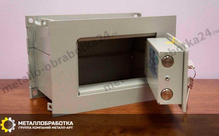 malenkie-seyfy-dlya-kvartiry (1)
