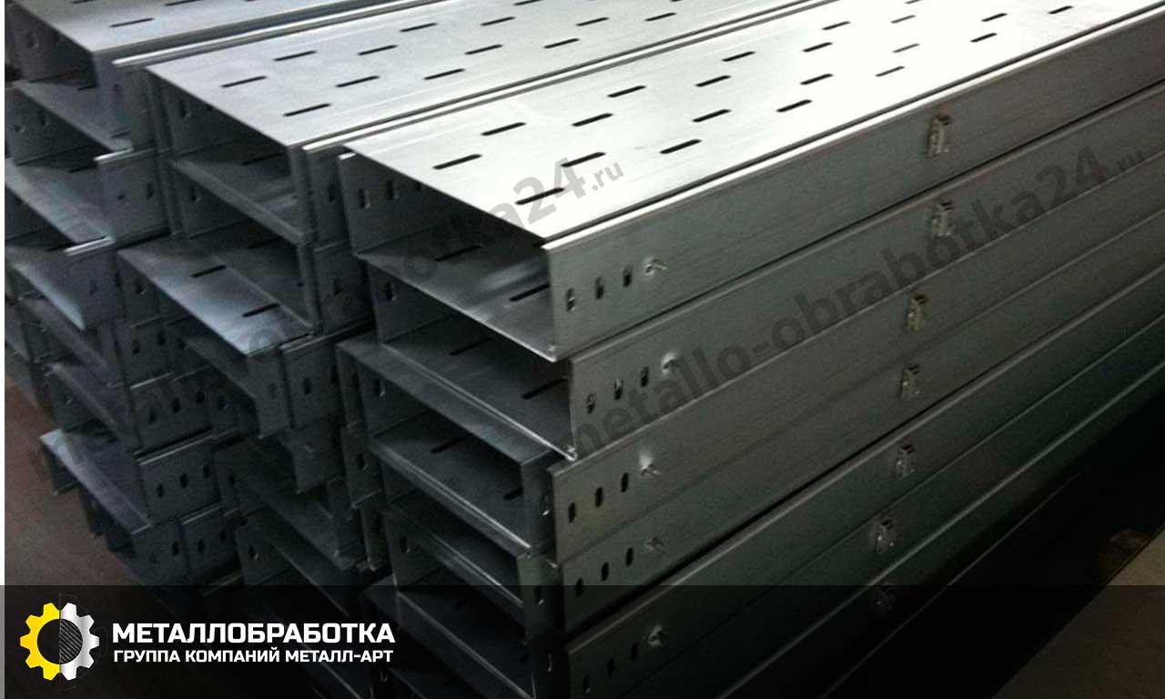 заказать металлический короб для проводов