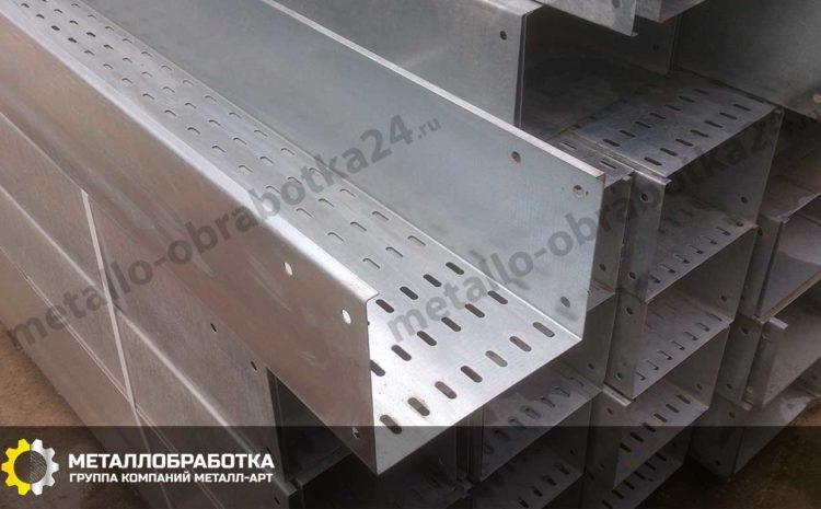 metallicheskie-koroba-dlya-elektroprovodki (6)