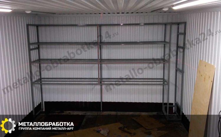 заказать металлический стеллаж в гараж