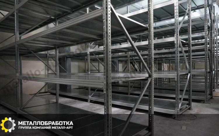 metallicheskie-stellazhi-dlya-sklada (1)