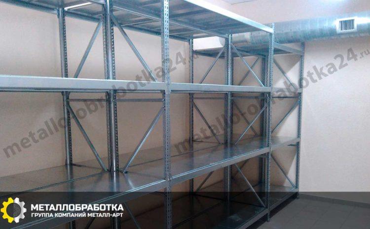 заказать грузовые стеллажи металлические для склада