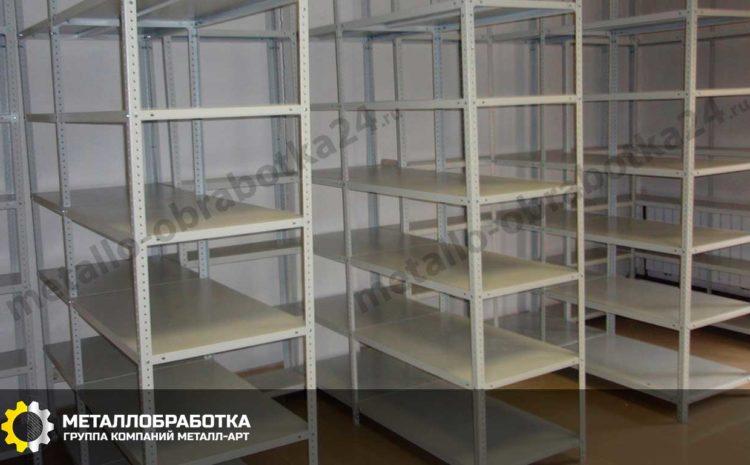 metallicheskie-stellazhi-dlya-sklada (4)