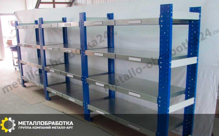 metallicheskie-stellazhi-dlya-sklada (5)