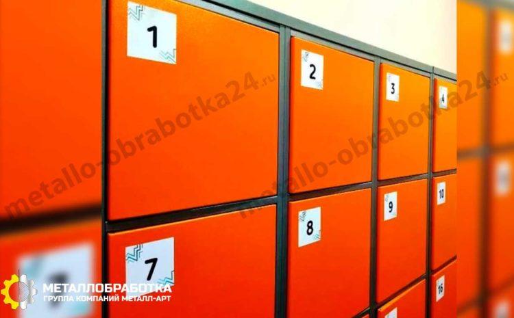 metallicheskiy-boks (6)