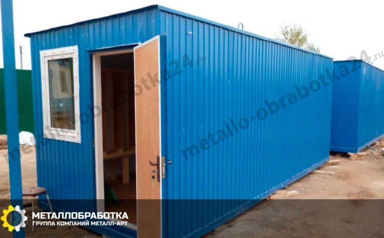 metallicheskiy-konteyner-dlya-dachi (1)