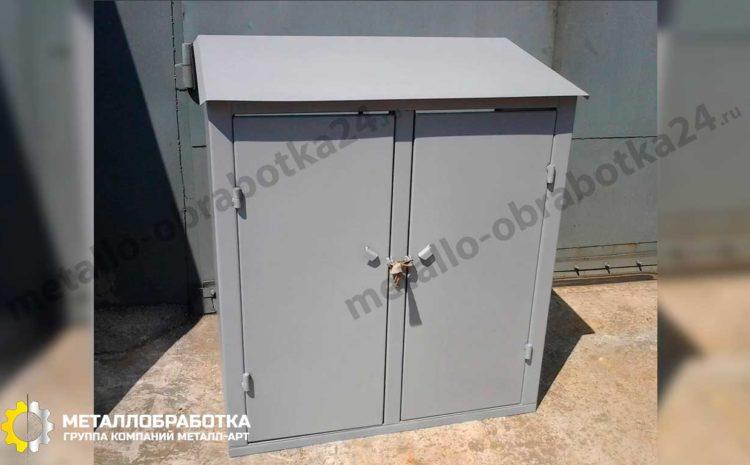 заказать металлический шкаф для газового баллона