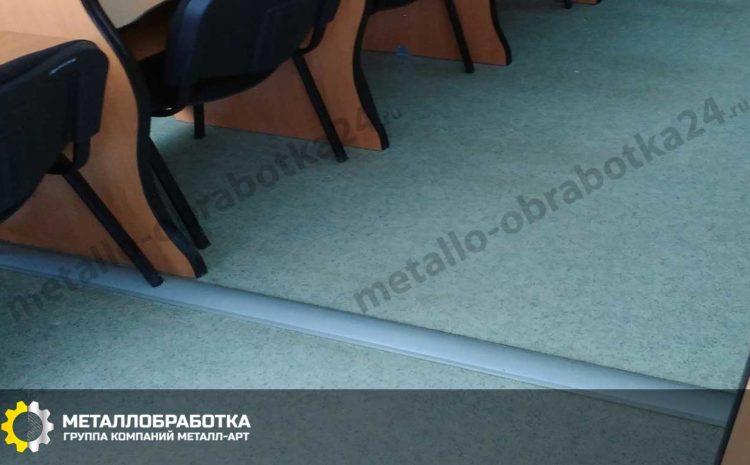 napolnyy-kabel-kanal-alyuminievyy (5)