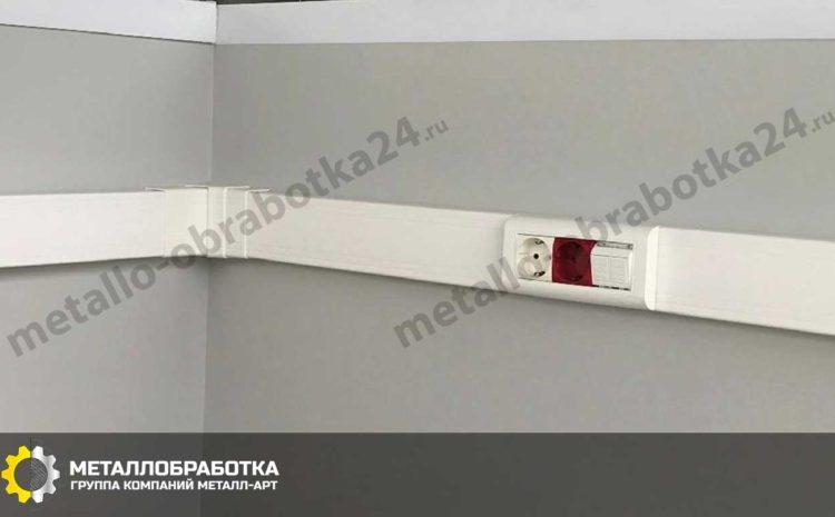 parapetnyy-kabel-kanal (3)