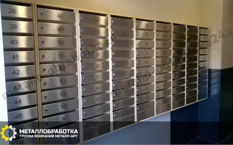 заказать почтовые ящики