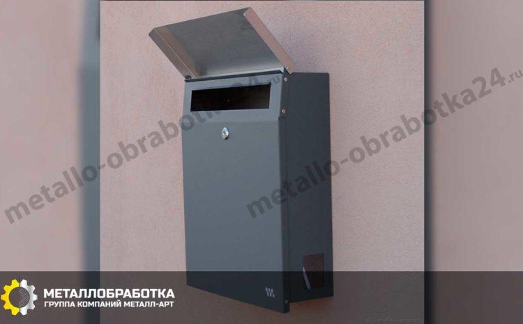 pochtovye-yashchiki-dlya-chastnogo-doma (4)