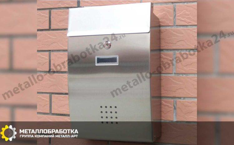 уличный почтовый ящик для частного дома недорого