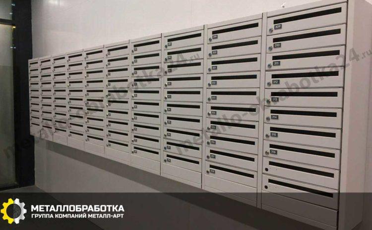 заказать ящики почтовые металлические для подъезда