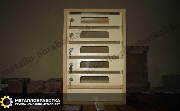pochtovye-yashchiki-v-podezd (3)