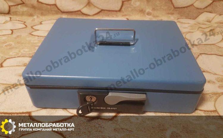 portativnyy-seyf-dlya-dokumentov (2)