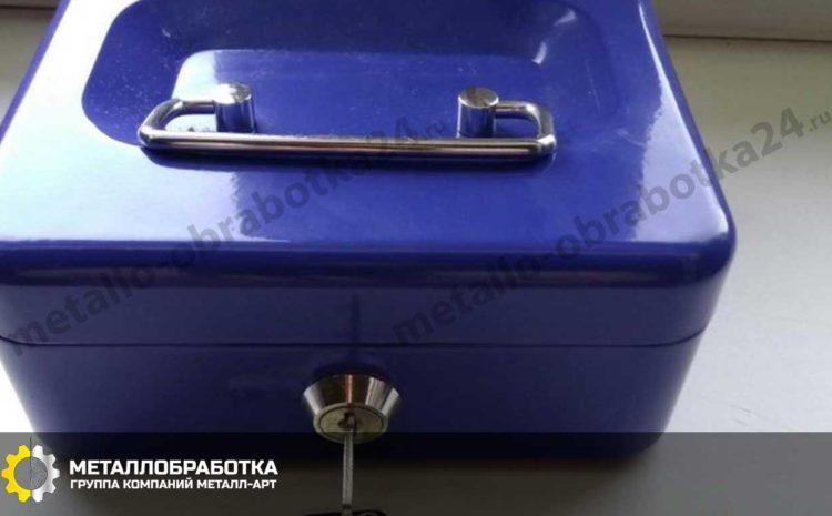portativnyy-seyf-dlya-dokumentov (5)