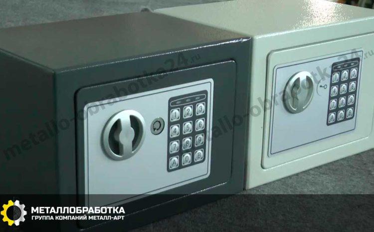 seyf-dlya-ukrasheniy (1)
