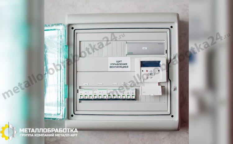 щит управления противодымной вентиляцией на заказ