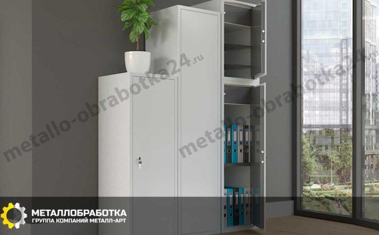 shkaf-dlya-buhgalterii-metallicheskiy (3)