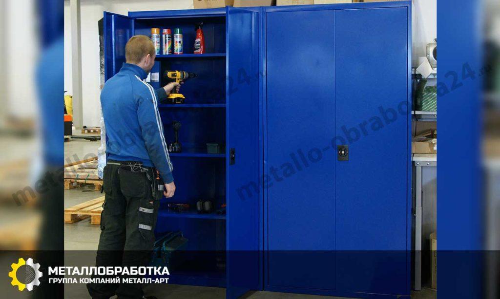 заказать металлический шкаф для инструментов