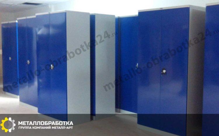 металлический шкаф для хранения хозяйственного инвентаря заказать