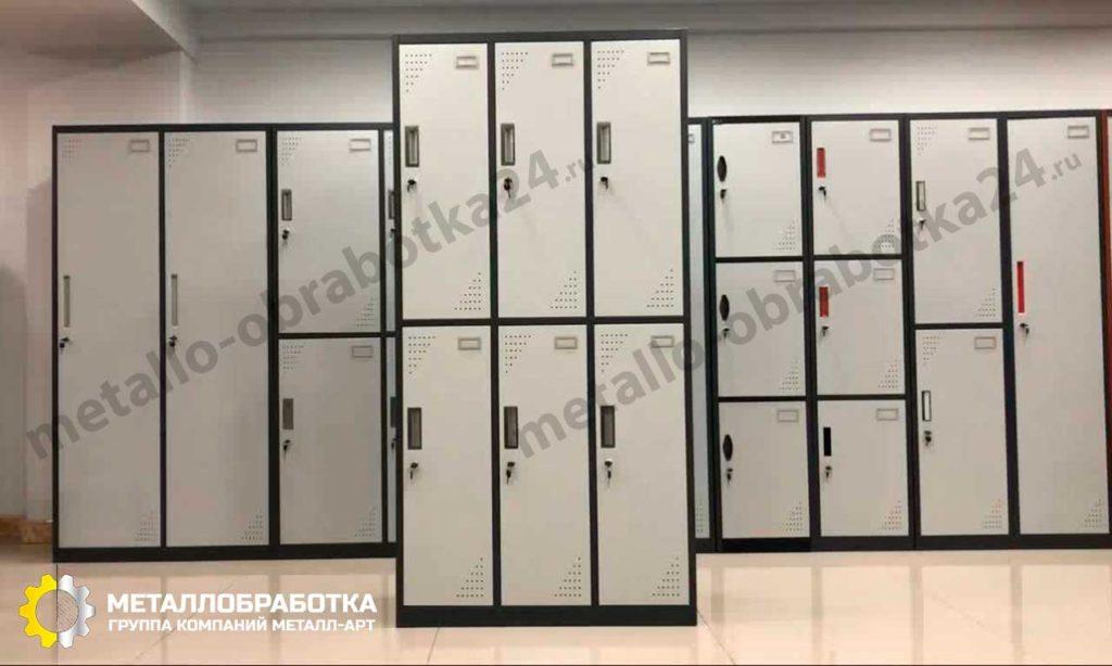 производство металлических шкафов на заказ
