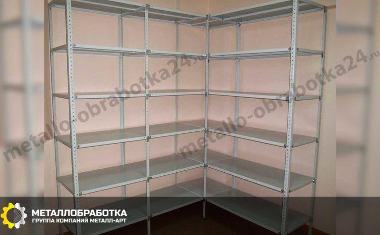 stellazhi-metallicheskie-sbornye (3)