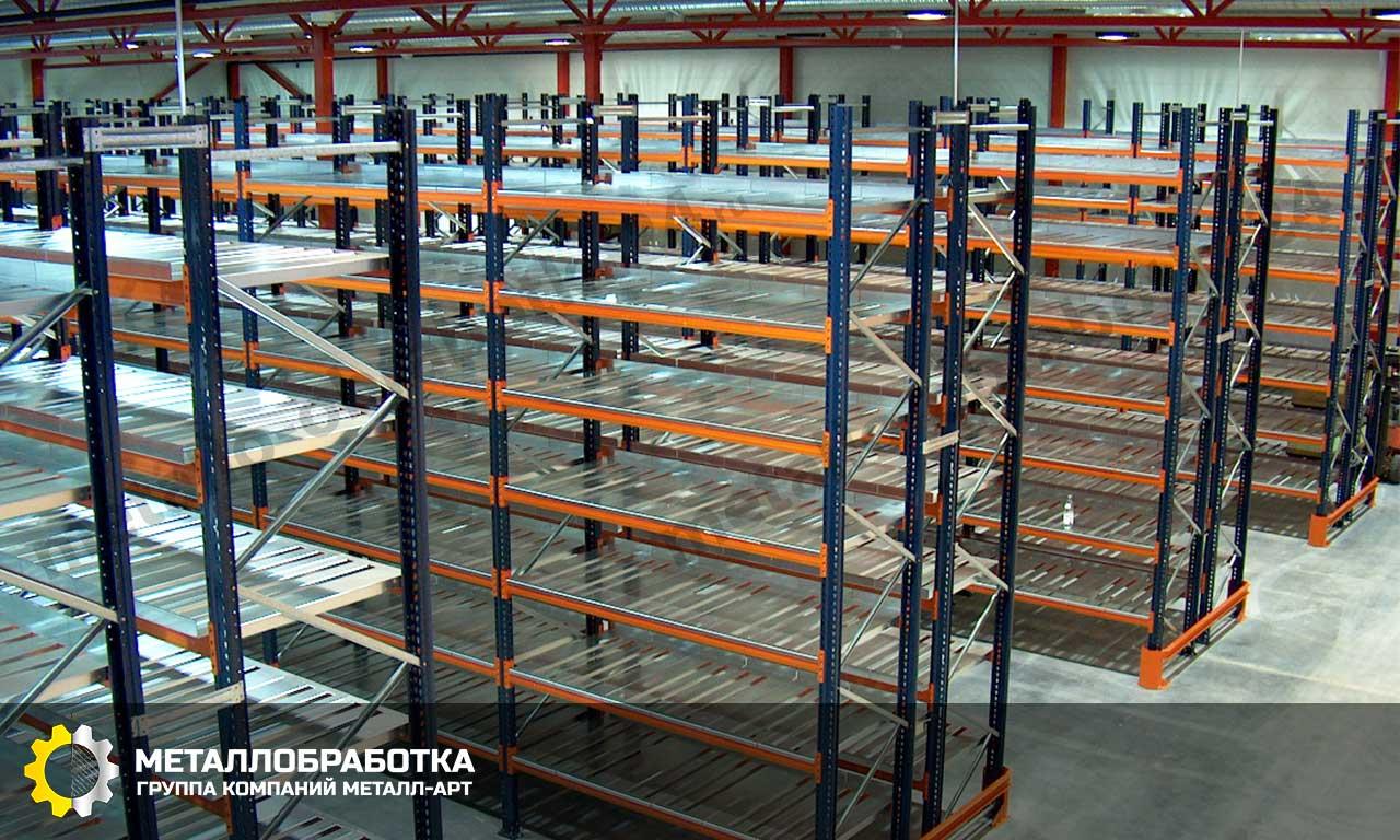 заказать стеллажи металлические сборные для склада