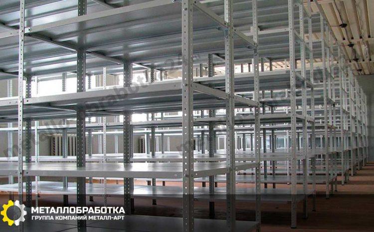 stellazhi-sbornye-dlya-sklada (4)