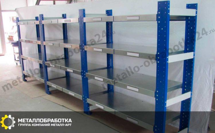 stellazhi-sbornye-dlya-sklada (5)