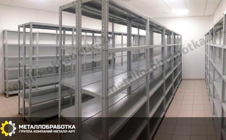 stellazhi-torgovye-metallicheskie (1)
