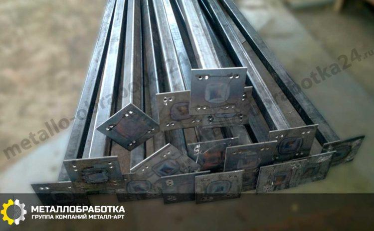 заказать изготовление металлических стоек