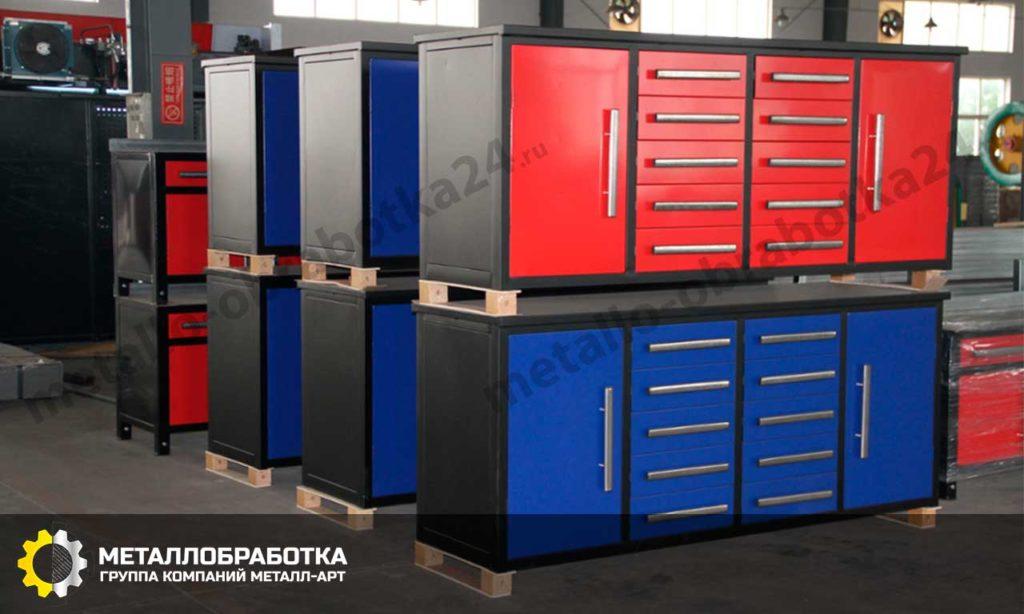 ящики для хранения инструментов металлические недорого