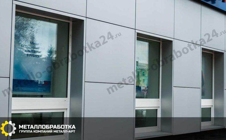 fasadnye-paneli (5)
