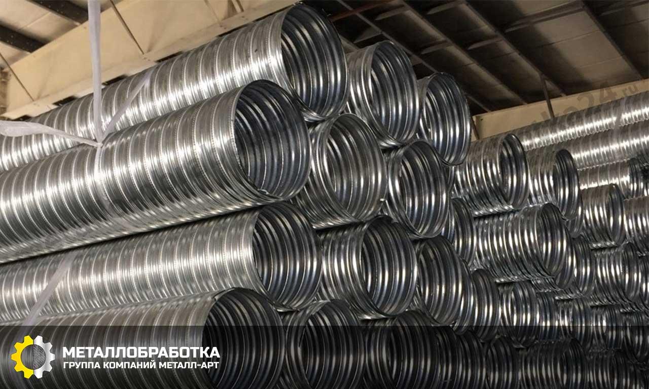 заказать гофрированные трубы из нержавеющей стали