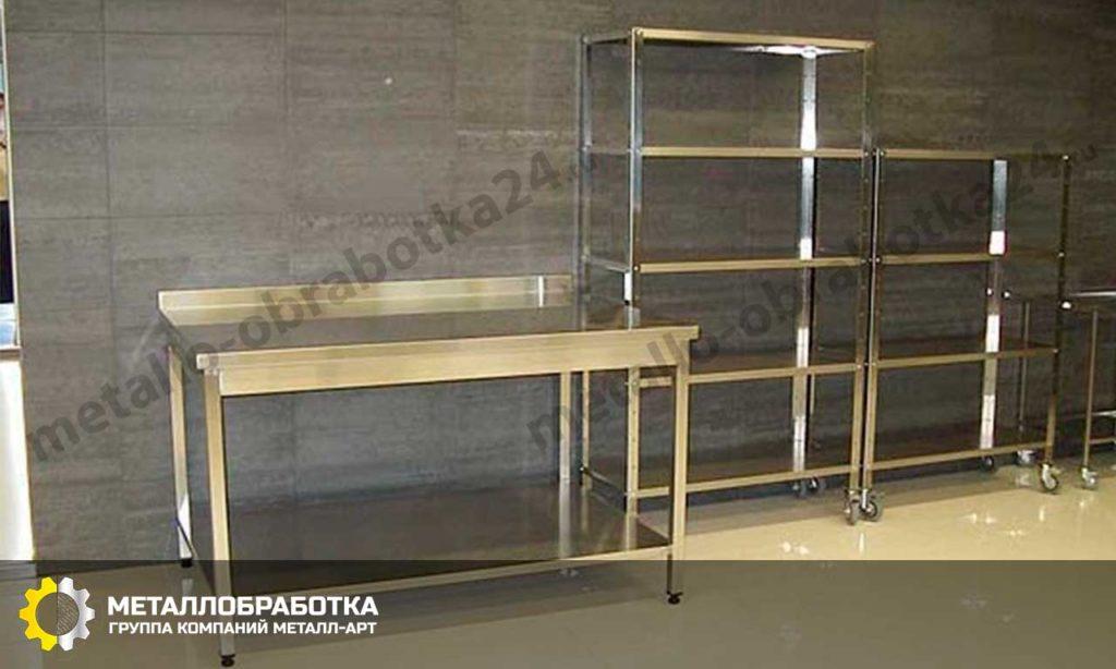 заказать мебель из нержавеющей стали