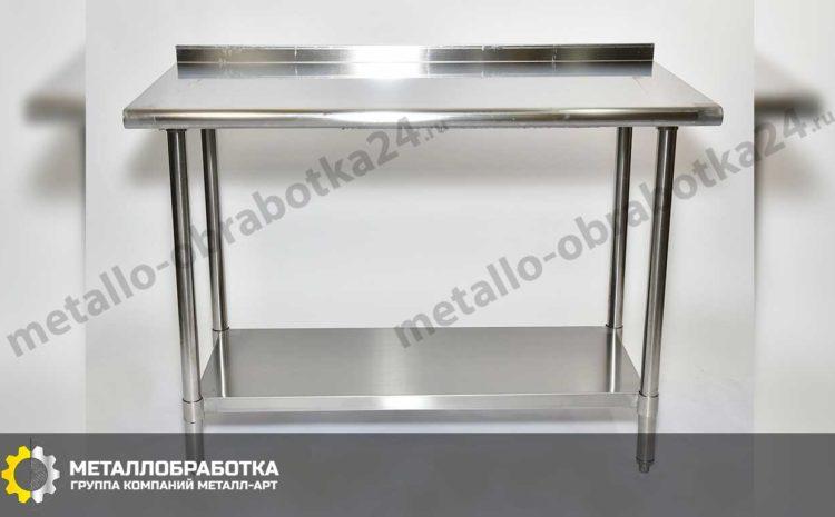 medicinskie-stoly (1)