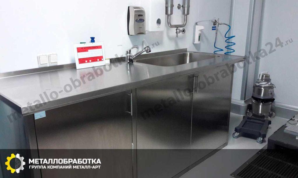заказать медицинские столы из нержавеющей стали