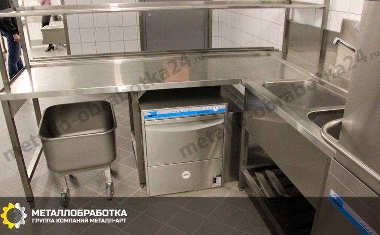 medicinskie-stoly (4)