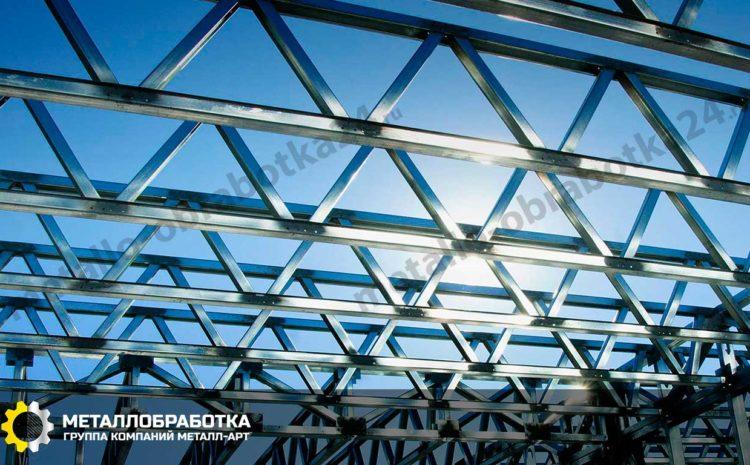 metallokonstrukcii (1)