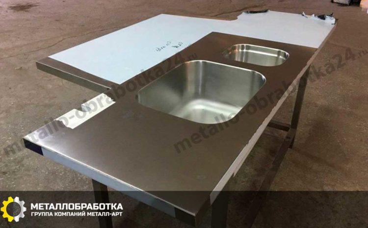moyki-pod-stoleshnicu (2)
